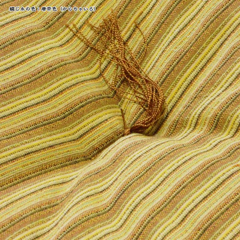 座布団 しじら織り 黄蘗縞(きはだじま)