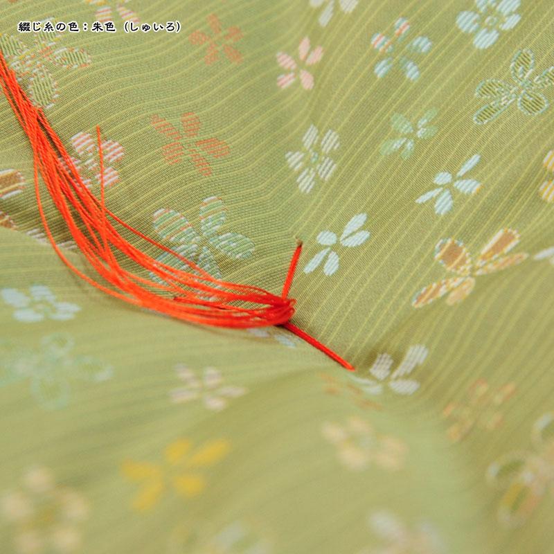 座布団 先染め織物『京民芸』 緑色(みどりいろ)