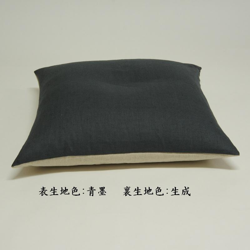 座布団カバー 本麻 リバーシブル(表生地色と裏生地色を別色にて製作)