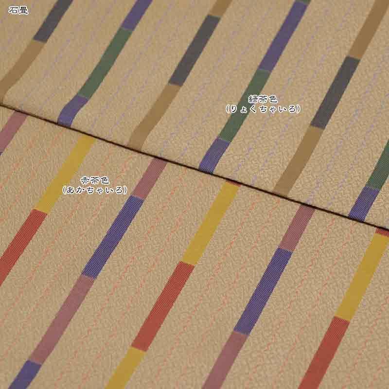 丸座布団カバー 先染め織物生地『桜ごのみ』『石畳』『桜らんまん』『なごみ』『縞模様』