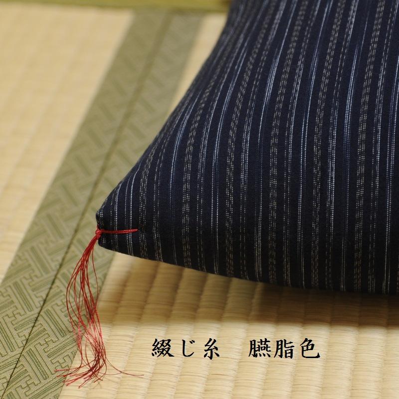座布団 亀田縞 藍色(あい色)