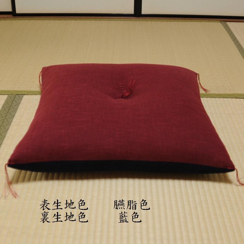 座布団 むら染古都もめん リバーシブル(表生地色と裏生地色とを別色にて製作)