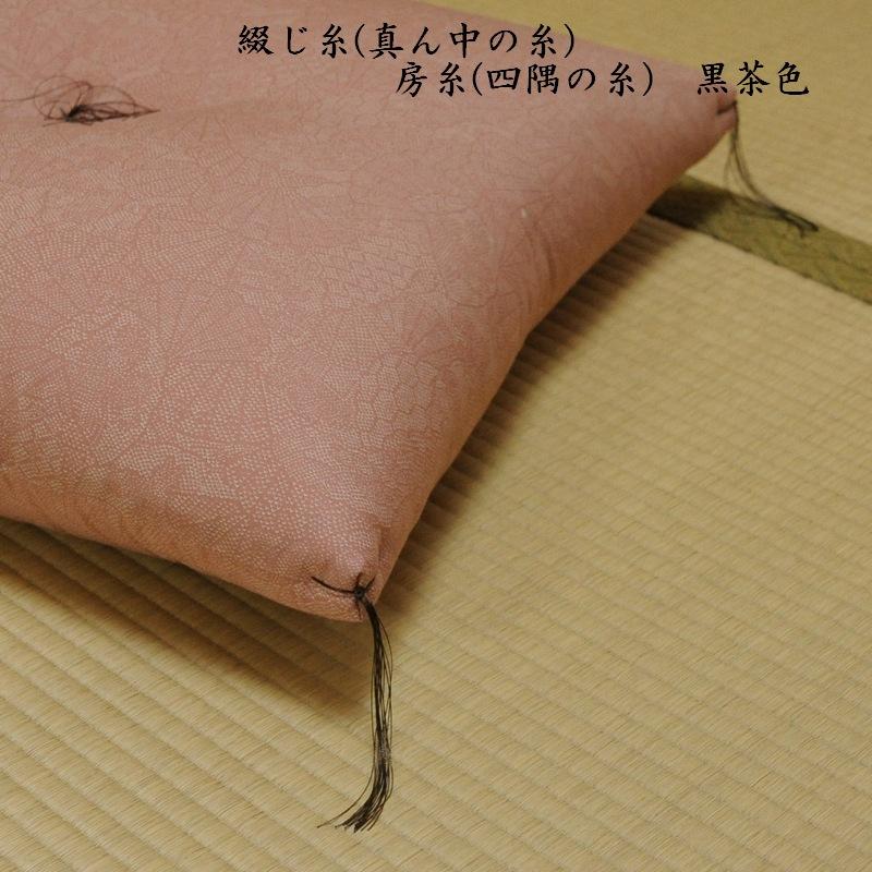 座布団 扇の舞(おうぎのまい) 桃色(ももいろ)