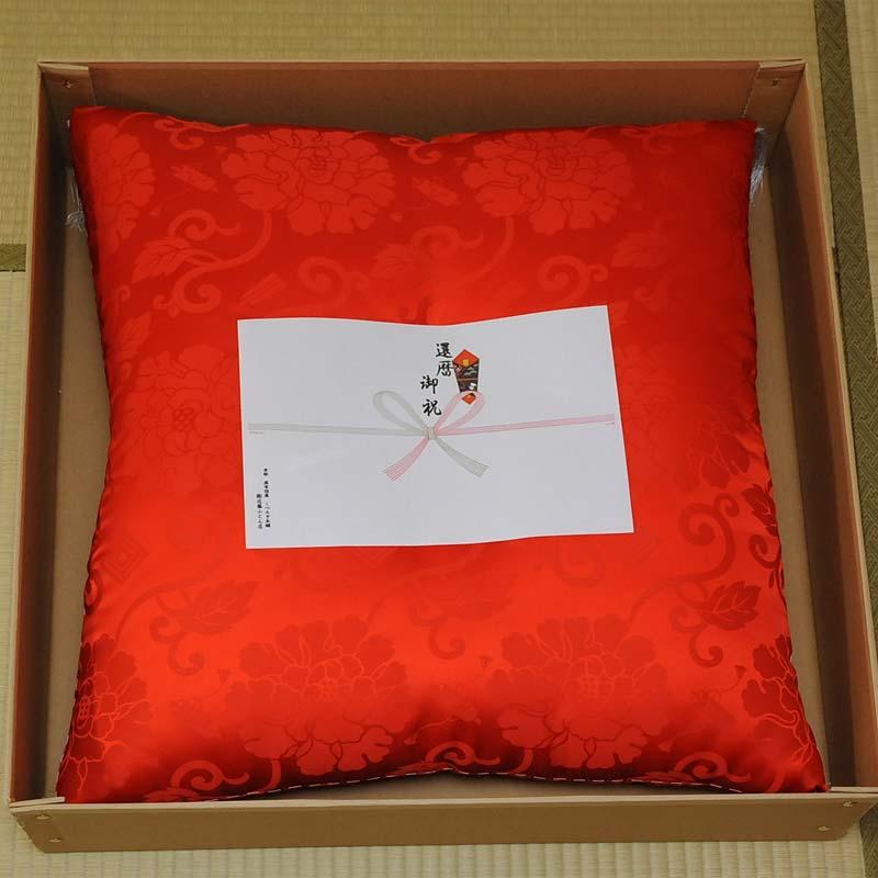 還暦・お祝い座布団 ポリエステル100% 赤色