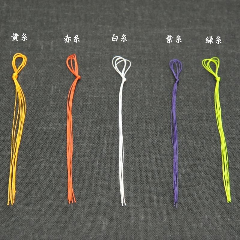 置物用ミニ座布団 正絹(絹100%) 黄