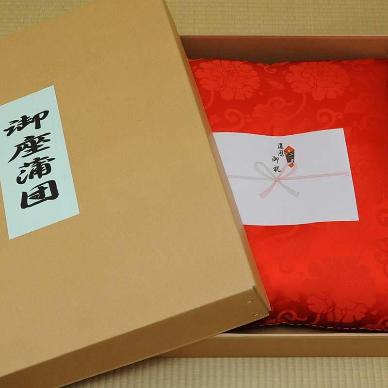 還暦・お祝い座布団 赤 正絹(生地:絹100%)