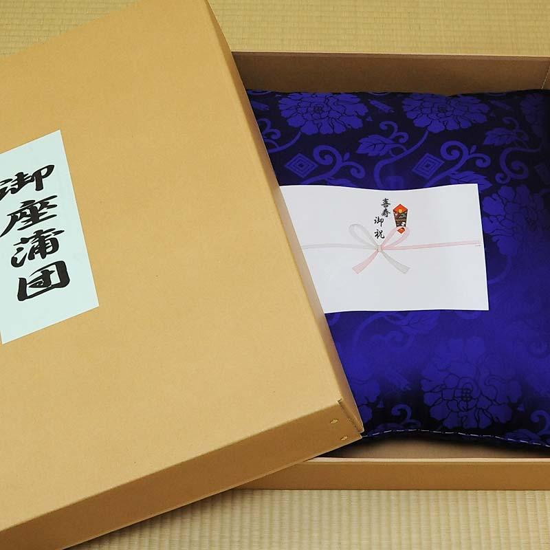 喜寿・お祝い座布団 ポリエステル100% 紫色