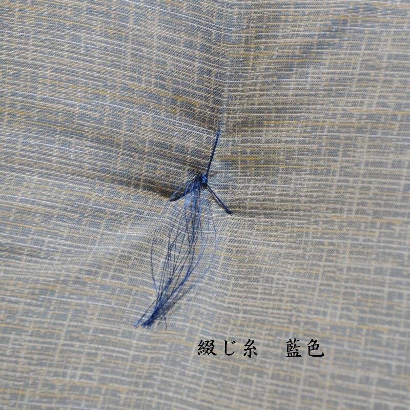 座布団 先染め織物『夕霧(ゆうぎり)』 薄藍(うすあい)