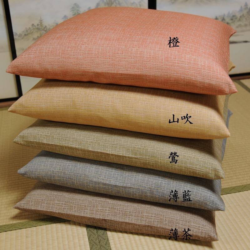座布団 先染め織物『夕霧(ゆうぎり)』 薄茶(うすちゃ)