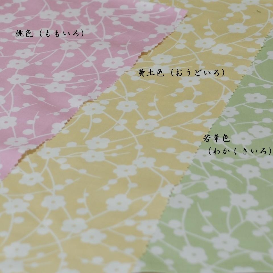 長座布団 桜さくら 菊もみじ とんぼ 小梅