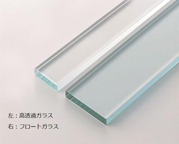 けさん(ガラス文鎮)