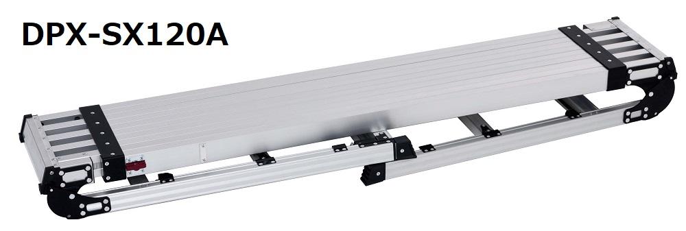 四脚アジャスト式 足場台 上部操作タイプ 天板伸縮タイプ DXP-A