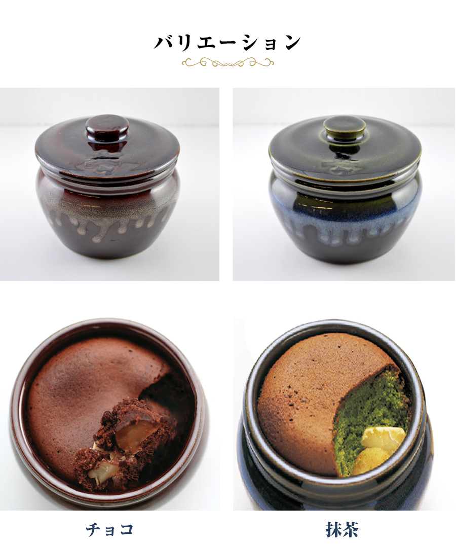 はちみつアルテナ 壺小木箱 AC−SK (チョコ)  AM−SK (抹茶)
