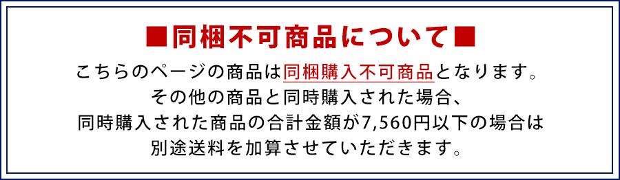 【送料無料】カフェゼリーセット【同梱不可】【のし不可】【ラッピング不可】