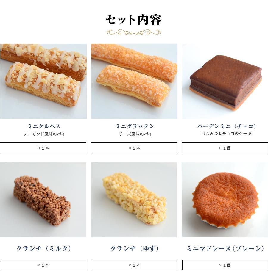 セレブ缶 RC1 【のし不可】 【ラッピング不可】