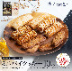 【当日発送対象商品】【オンライン店限定】ミニパイ クッキーギフト10本入