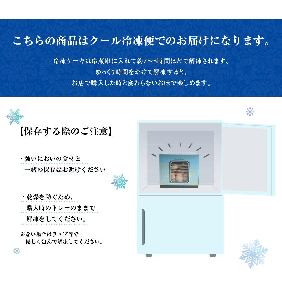 ダブルショコラ(ネット限定) 直径約14cm×高さ10cm(3〜4人分)【同梱不可】 【のし不可】 【ラッピング不可】【クール冷凍便】