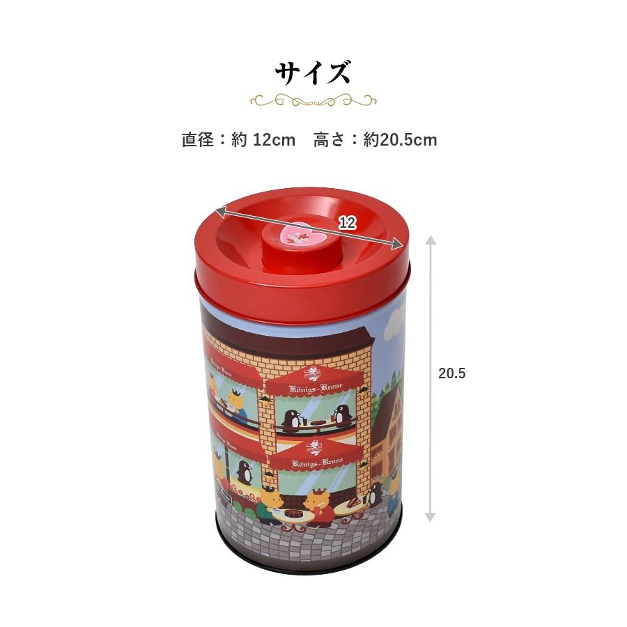 スティックアソート缶RS-B8 ネット限定【のし不可】【ラッピング不可】