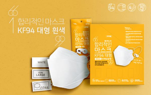 Product Lab(プロダクトラボ) 合理的なマスク  【KF94 or KF80】 50枚入り