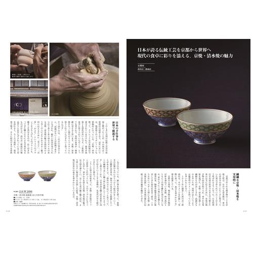 送料無料 カタログギフト メイドインジャパン MJ29 41000円