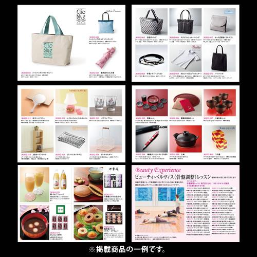 今だけ送料無料 【女性専用カタログギフト】Ledie's Collection/3,600円コース/Precious pocet