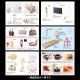 今だけ送料無料 【女性専用カタログギフト】Ledie's Collection/4,600円コース/Precious pocet