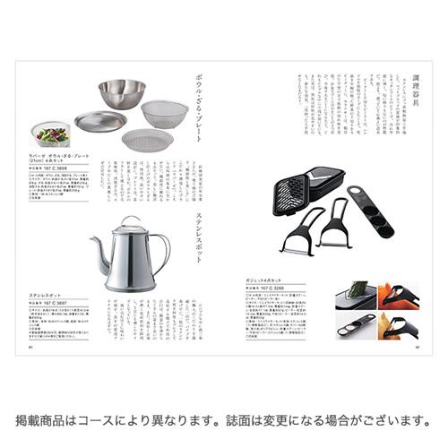 カタログギフト 日本のおいしい食べ物 茜 11000円