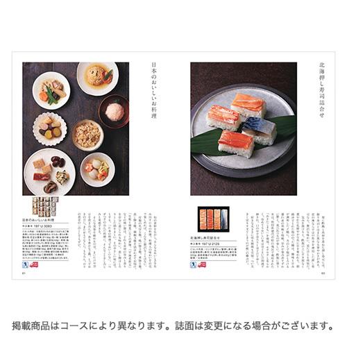 送料無料 カタログギフト 日本のおいしい食べ物 藤 16000円