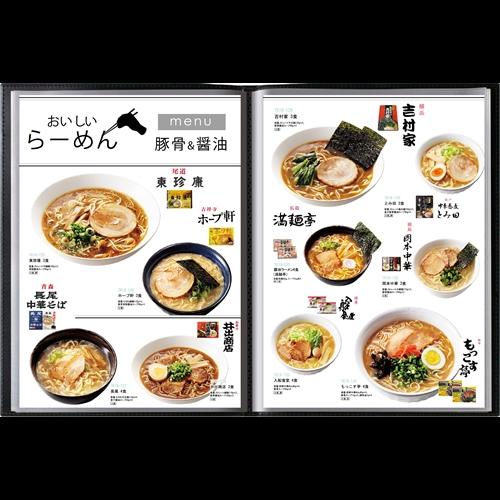 送料無料 おうちレストラン アランコース(3000円コース)