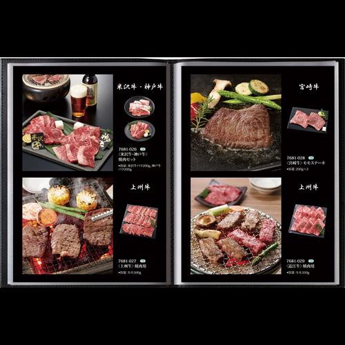 送料無料 おうちレストラン クリフコース(10000円コース)