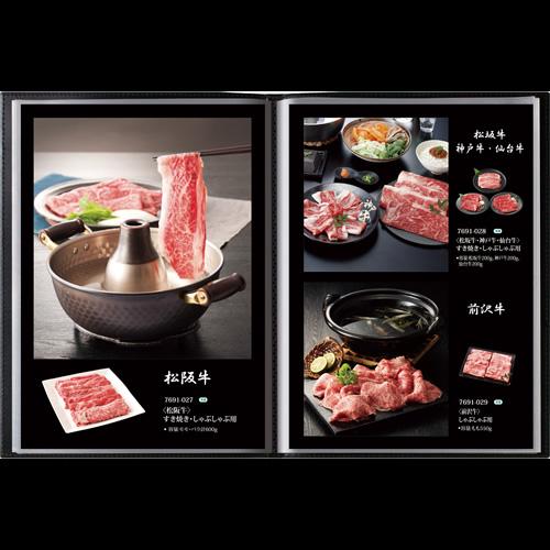 送料無料 おうちレストラン ダレルコース(15000円コース)