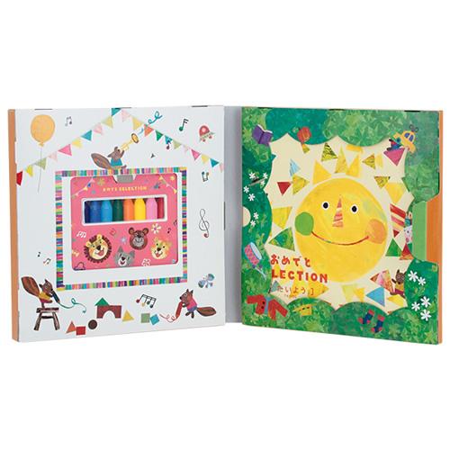 出産祝い用 カタログギフト おめでとセレクション たいよう 5000円 1歳誕生日