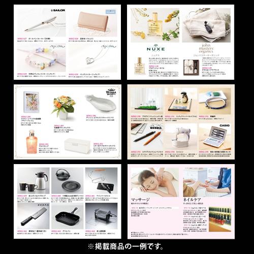 今だけ送料無料 【女性専用カタログギフト】Ledie's Collection/5,600円コース/Precious pocet