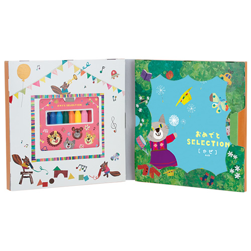 出産祝い用 カタログギフト おめでとセレクション かぜ 7000円 1歳誕生日