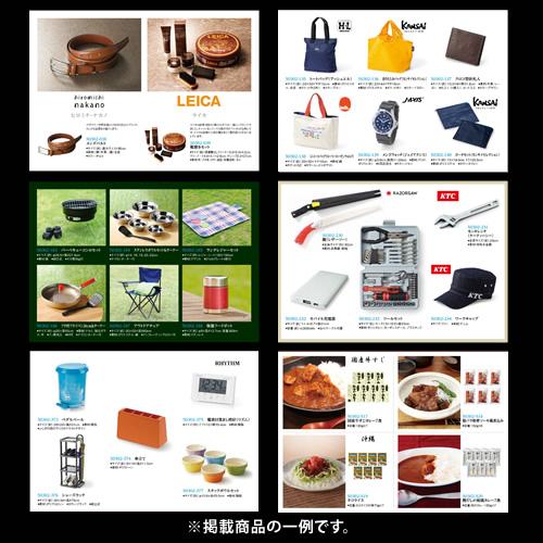 今だけ送料無料 【男性専用カタログギフト】Men's Collection/4,100円コース/Precious pocet