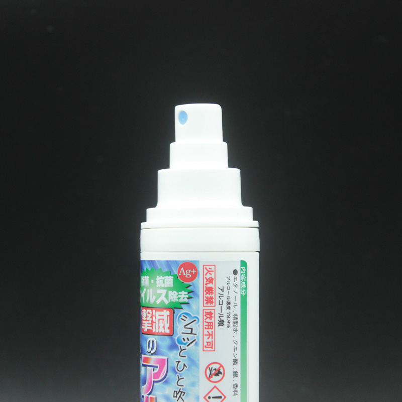 濃度78.9% アルコール除菌 ウイルス除去 撃滅 のアルコマン AG+ スプレー 100ml