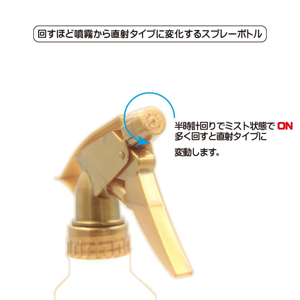 [アルコール対応] 高密度ポリエチレン 500ml トリガーボトル ゴールド