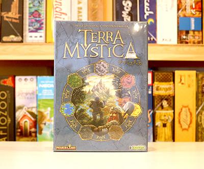 テラミスティカ / Terra Mystica