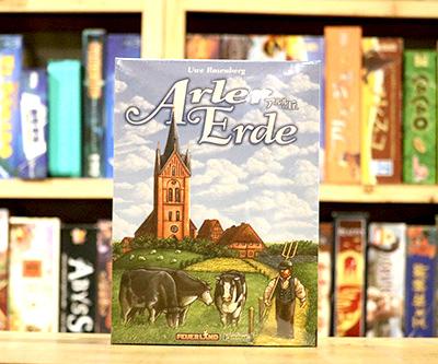 アルルの丘 日本語版 / Arler Erde