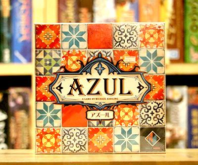アズール 日本語版 / Azul