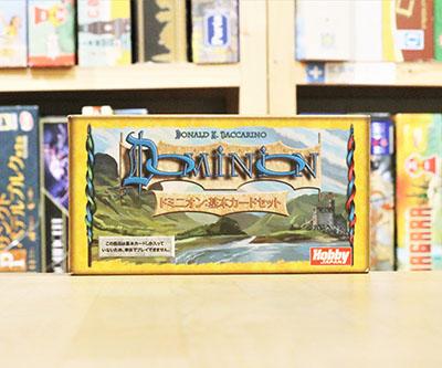 ドミニオン 基本カードセット