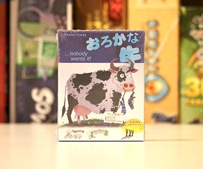 おろかな牛 / Blode Kuh