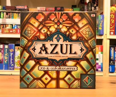 アズール:シントラのステンドグラス 日本語版 / Azul: Stained Glass of Sintra