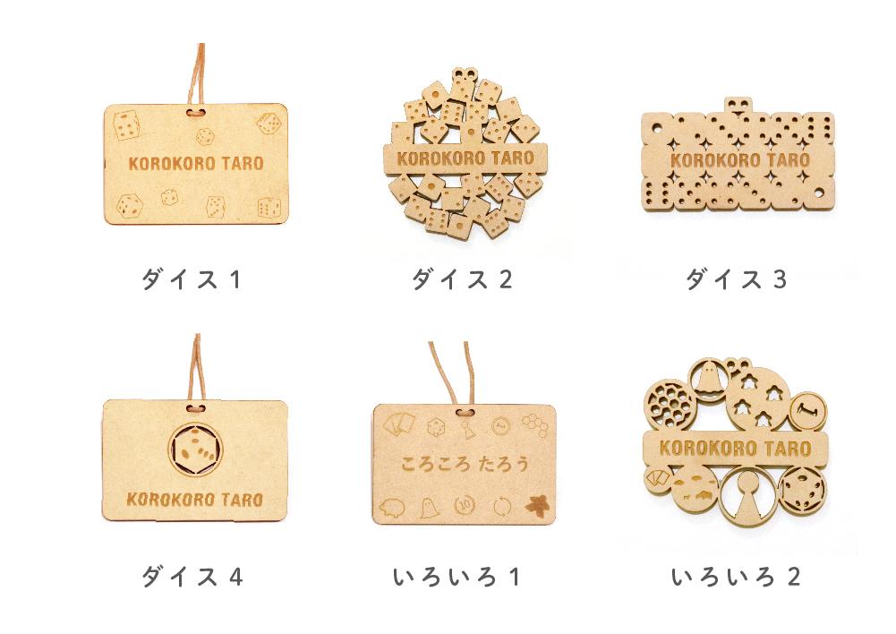 【受注生産商品】オリジナルネームプレート