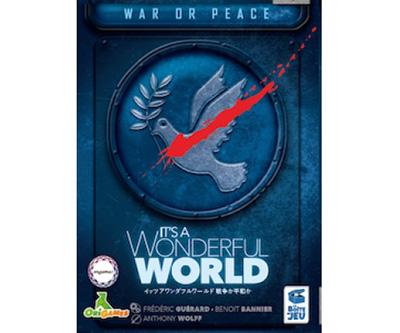 イッツアワンダフルワールド 拡張:戦争か平和か