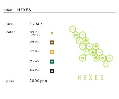 Tシャツ「HEXES」
