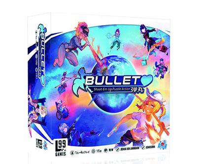 Bullet 完全日本語版・通常版