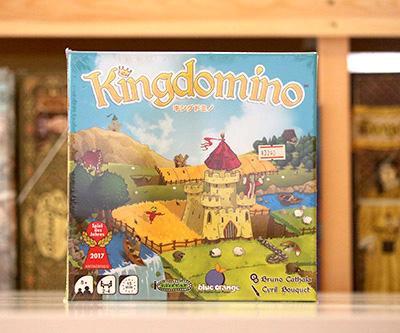 キングドミノ / Kingdomino