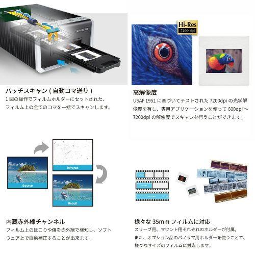 Plustek/プラステック OpticFilm 135i