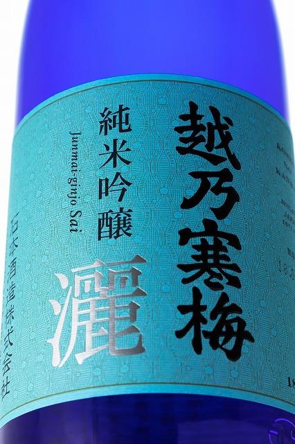 純米吟醸 灑 1.8L